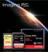 imaging 카드